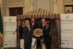 Symbol of UAE for professor caragea