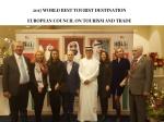 UAE WORLD BEST TOURIST DESTINATION2017